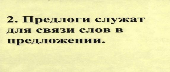 http://festival.1september.ru/articles/501926/Image4854.jpg