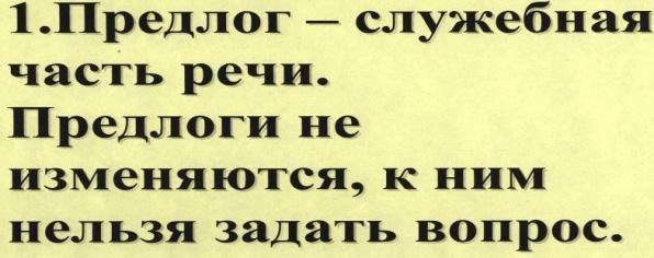 http://festival.1september.ru/articles/501926/Image4853.jpg