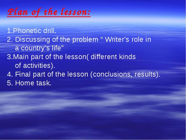 """Plan of the lesson: 1.Phonetic drill. 2. Discussing of the problem """" Writer's..."""