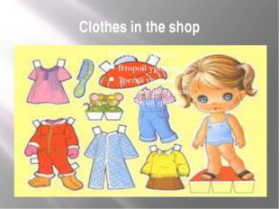 Clothes in the shop