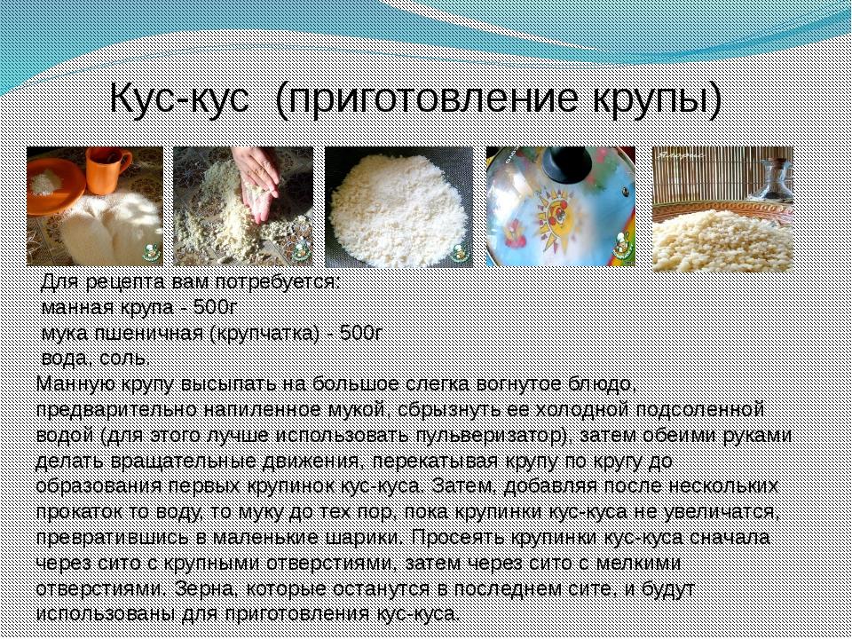 Для рецепта вам потребуется:   манная крупа - 500г мука пшеничная (крупчат...