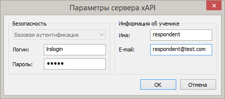 http://www.ispring.ru/content/images/articles/how-to-create-course-using-ispring/12-server-xapi.png