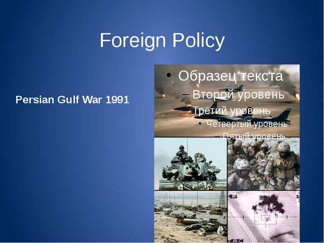 Foreign Policy Persian Gulf War 1991