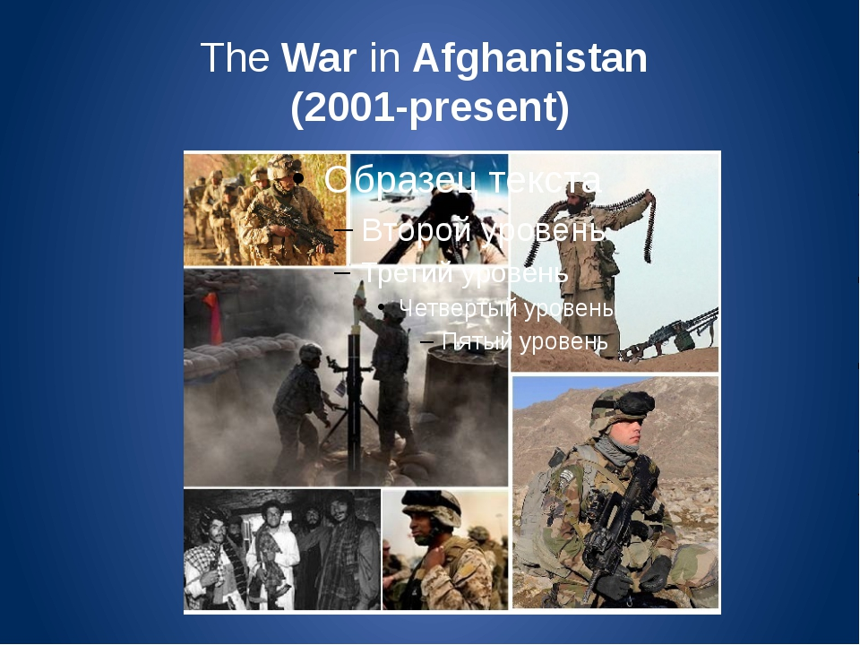 The War in Afghanistan (2001-present)