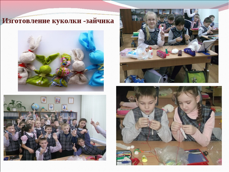 Изготовление куколки -зайчика
