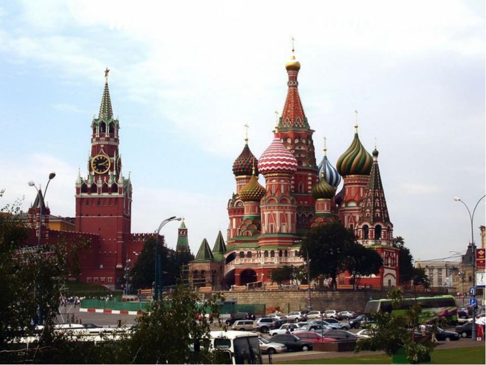 Москва – всем городам мать.