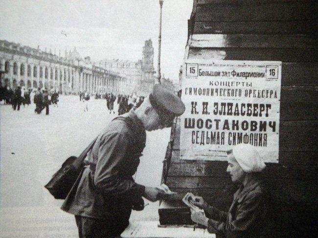 Блокада Ленинграда (36 фото + текст)