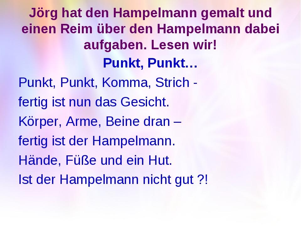 Jörg hat den Hampelmann gemalt und einen Reim über den Hampelmann dabei aufga...