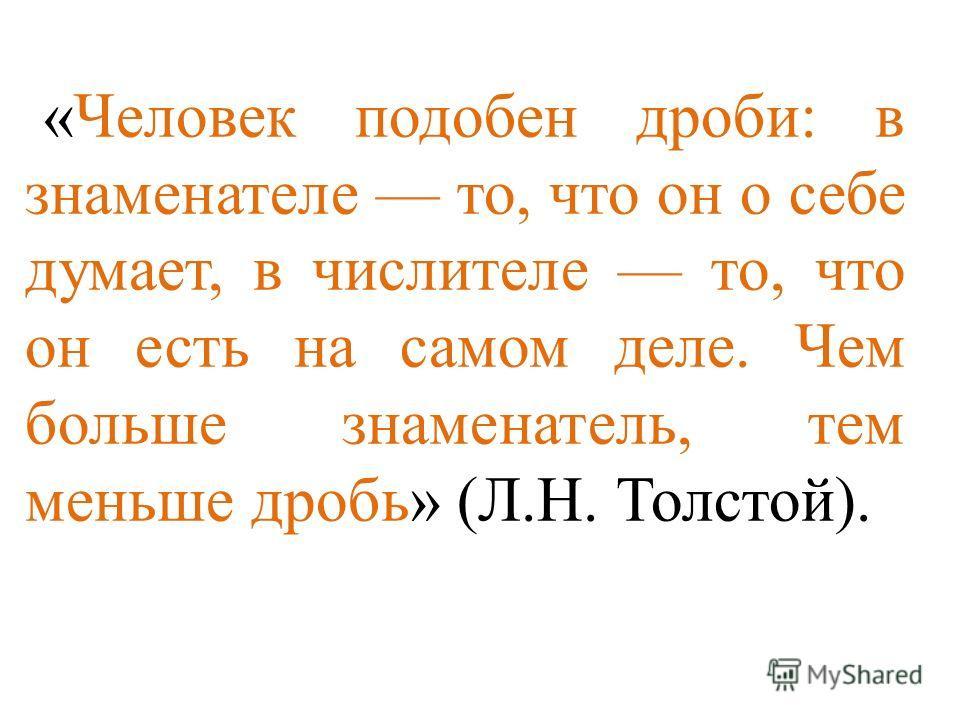 http://images.myshared.ru/768207/slide_2.jpg