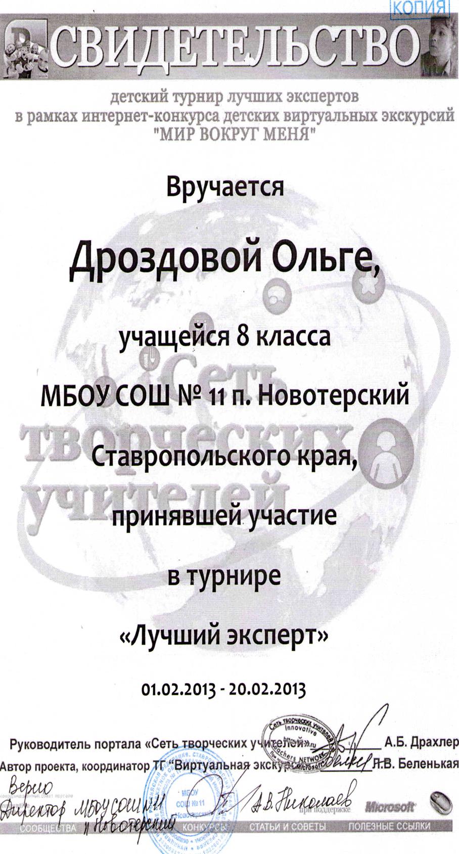 hello_html_18e5287e.png