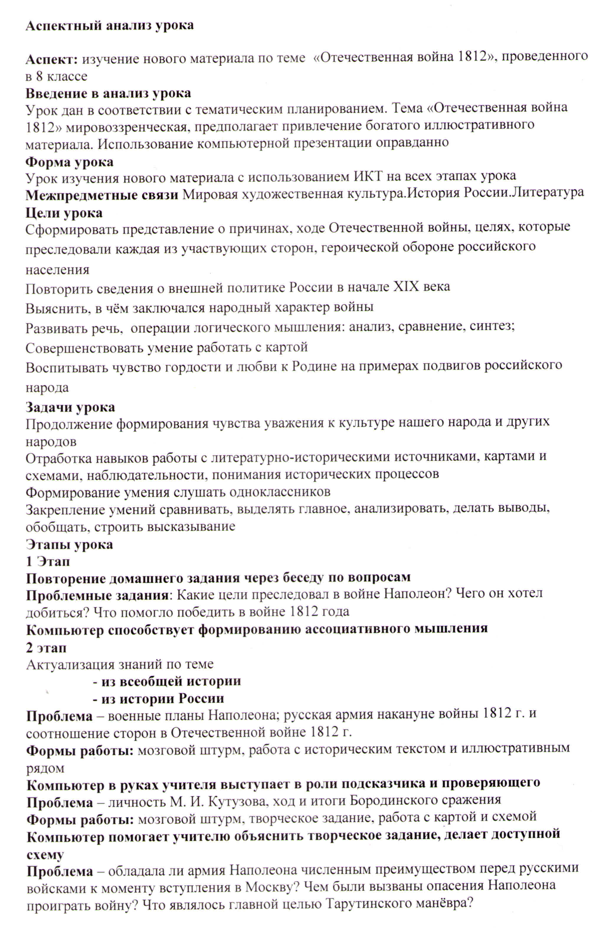 C:\Users\Сергей\Desktop\Document_22.jpg