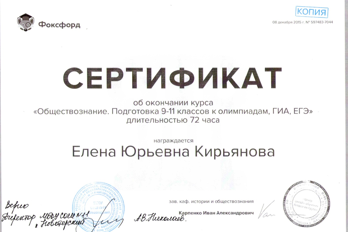 C:\Users\Сергей\Desktop\Document_7.jpg