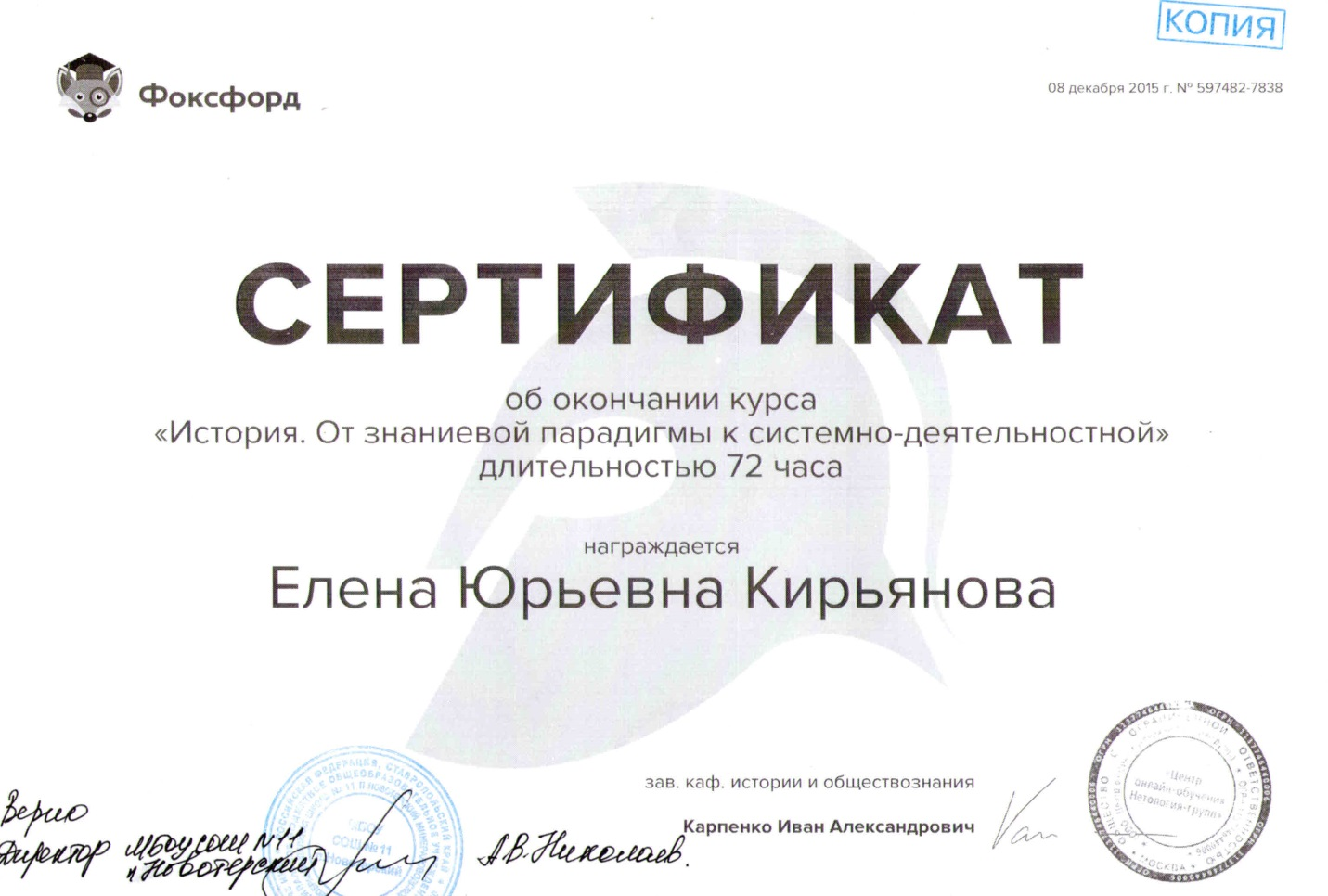 C:\Users\Сергей\Desktop\Document_6.jpg