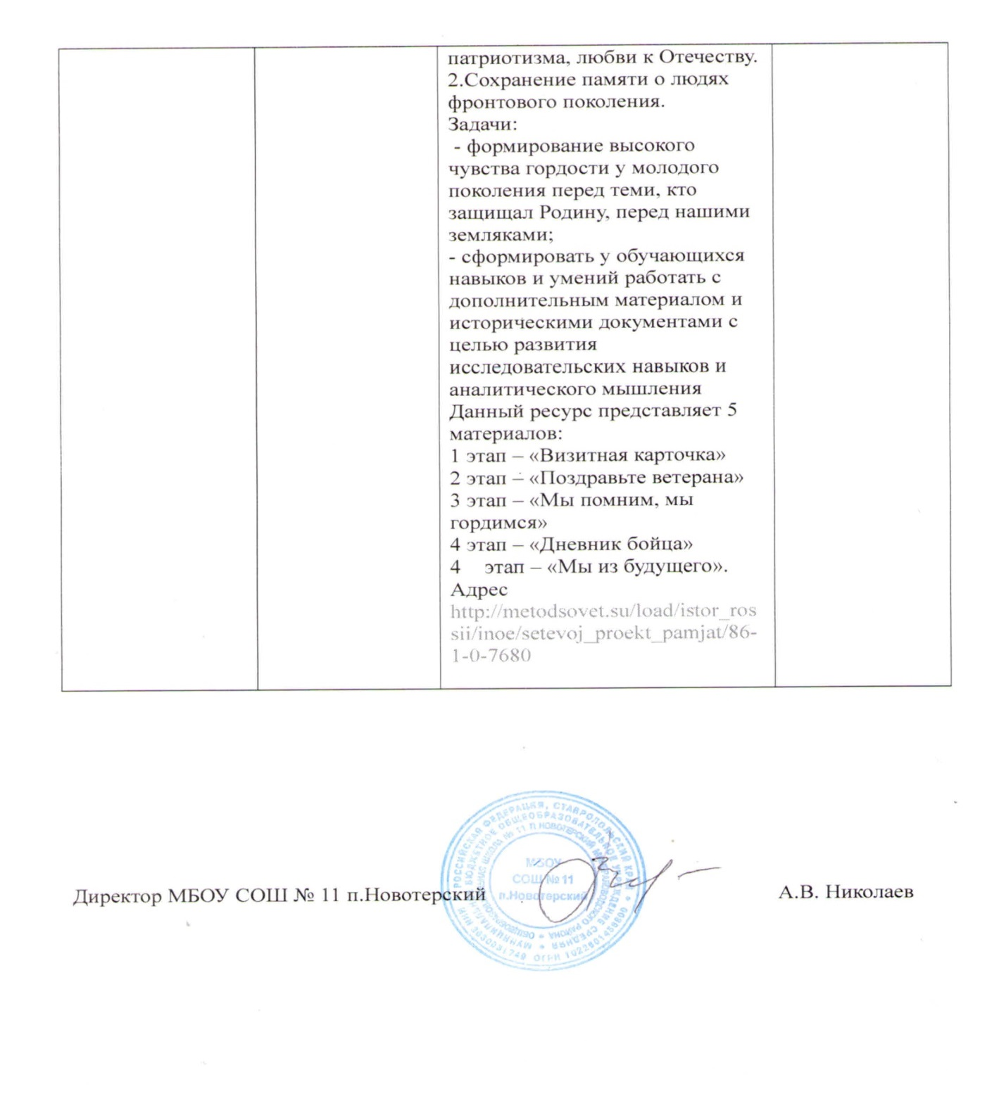 C:\Users\Сергей\Desktop\Document_38.jpg