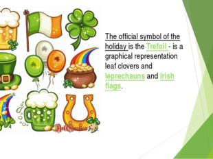 The official symbol of the holiday is the Trefoil - is a graphical representa