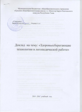 Описание: C:\Documents and Settings\User\Мои документы\Мои рисунки\Изображение\Изображение 061.jpg