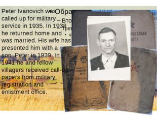 Peter Ivanovich was called up for military service in 1935. In 1938 he retur