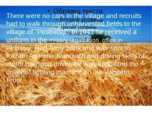 There were no cars in the village and recruits had to walk through unharvest