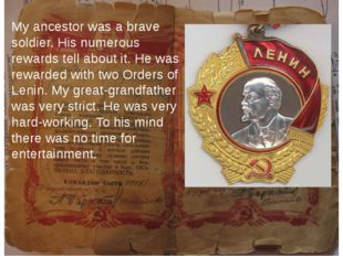 My ancestor was a brave soldier. His numerous rewards tell about it. He was
