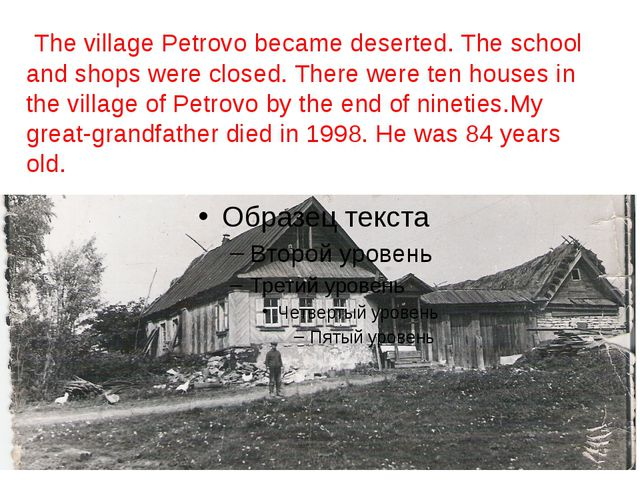 The village Petrovo became deserted. The school and shops were closed. There...