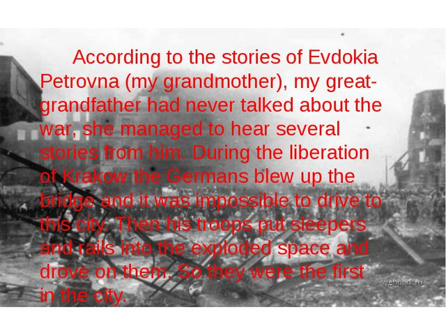 According to the stories of Evdokia Petrovna (my grandmother), my great-gran...