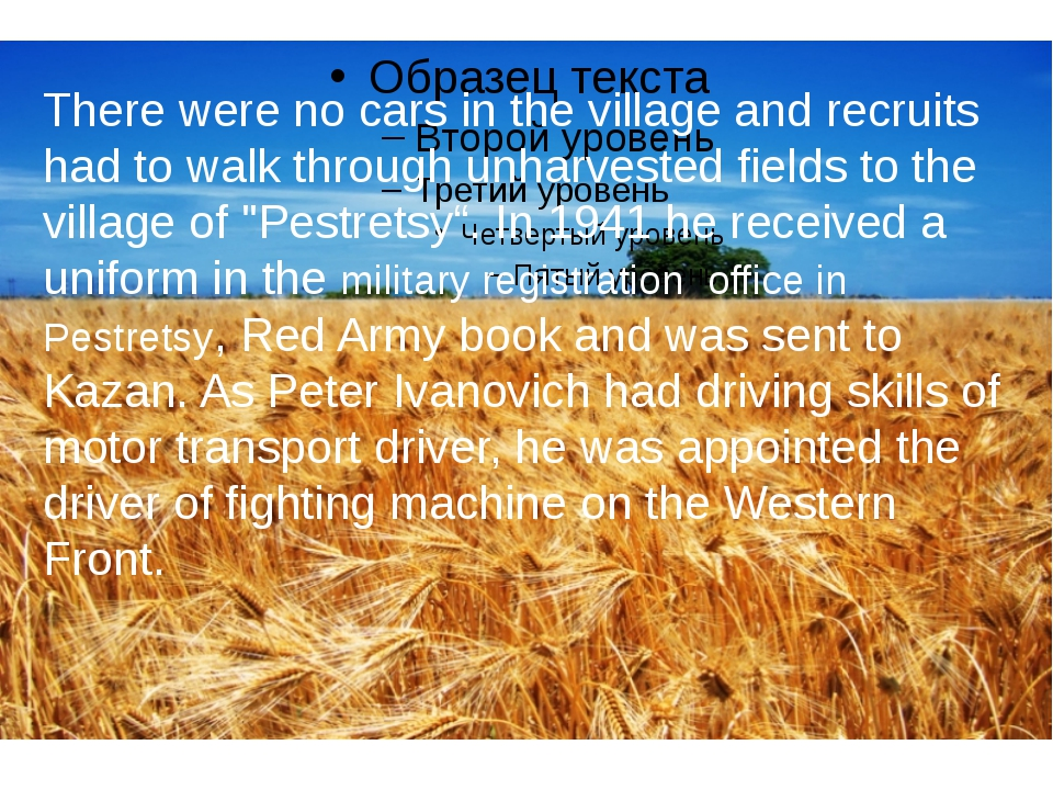There were no cars in the village and recruits had to walk through unharvest...