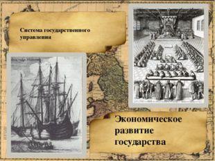 Борьба Англии с Испанией. Оборона государства 130 крупных судов Англия стала