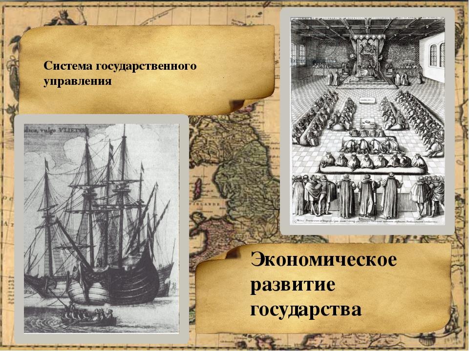Борьба Англии с Испанией. Оборона государства 130 крупных судов Англия стала...