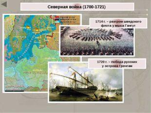 КРЫМСКАЯ ВОЙНА 1853-1856 гг. ГЛАВНЫЕ СОБЫТИЯ Октябрь 1854 года – союзники оса