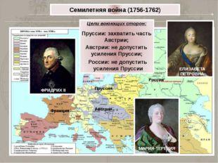 КРЫМСКАЯ ВОЙНА 1853-1856 гг. ГЛАВНЫЕ СОБЫТИЯ Октябрь 1854 – август 1855 года