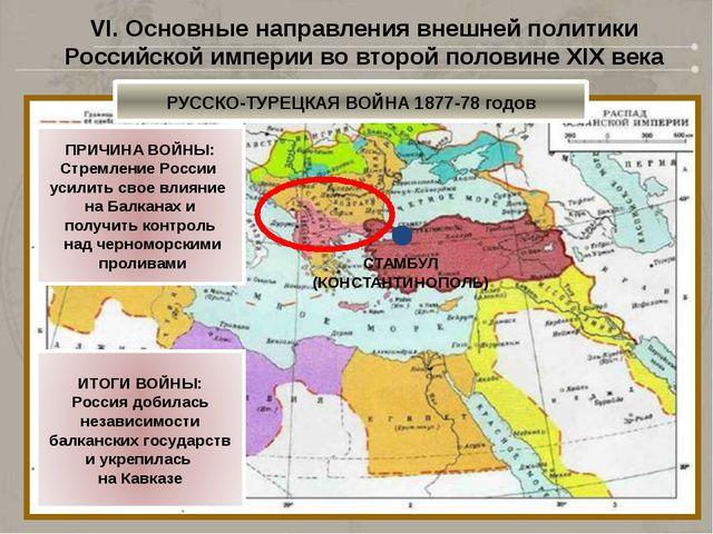 ДАНИЯ Петербург Разгром Дании Саксонские войска разгромлены под Ригой Русские...