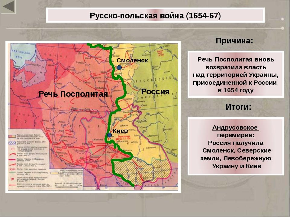Семилетняя война (1756-1762) ГЛАВНЫЕ СОБЫТИЯ 1757 – сражение под Гросс-Егерсд...