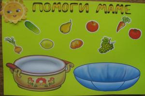 Как научить ребенка татарскому языку?