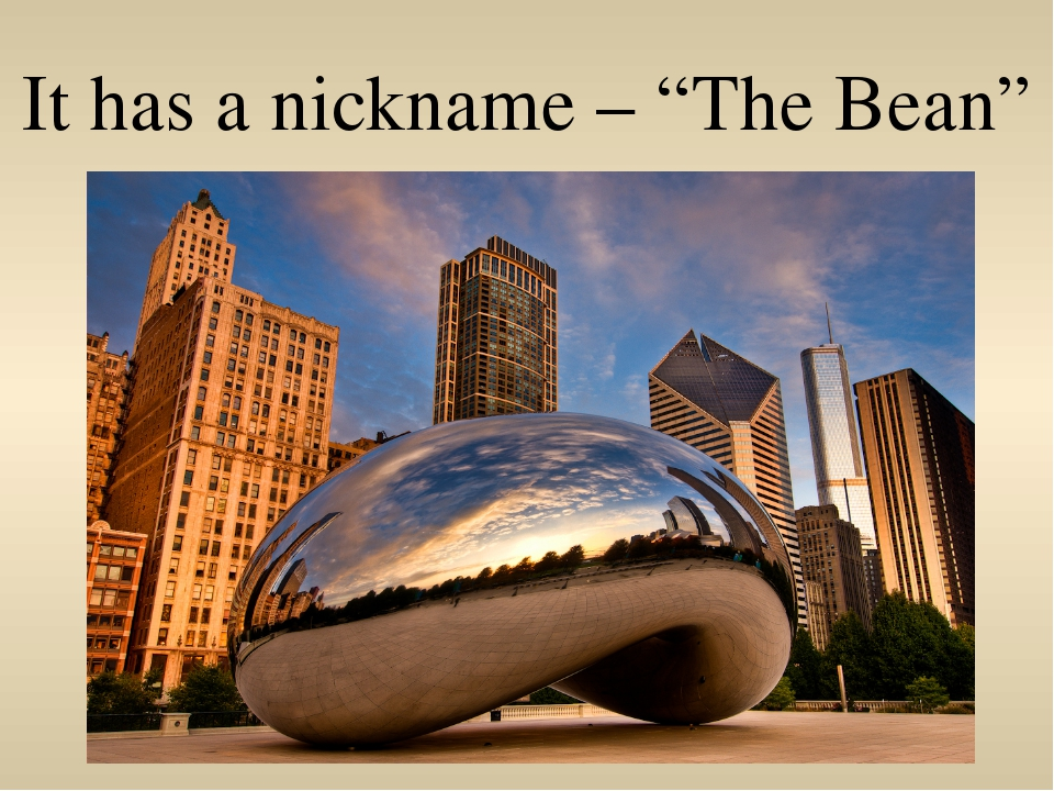 """It has a nickname – """"The Bean"""""""