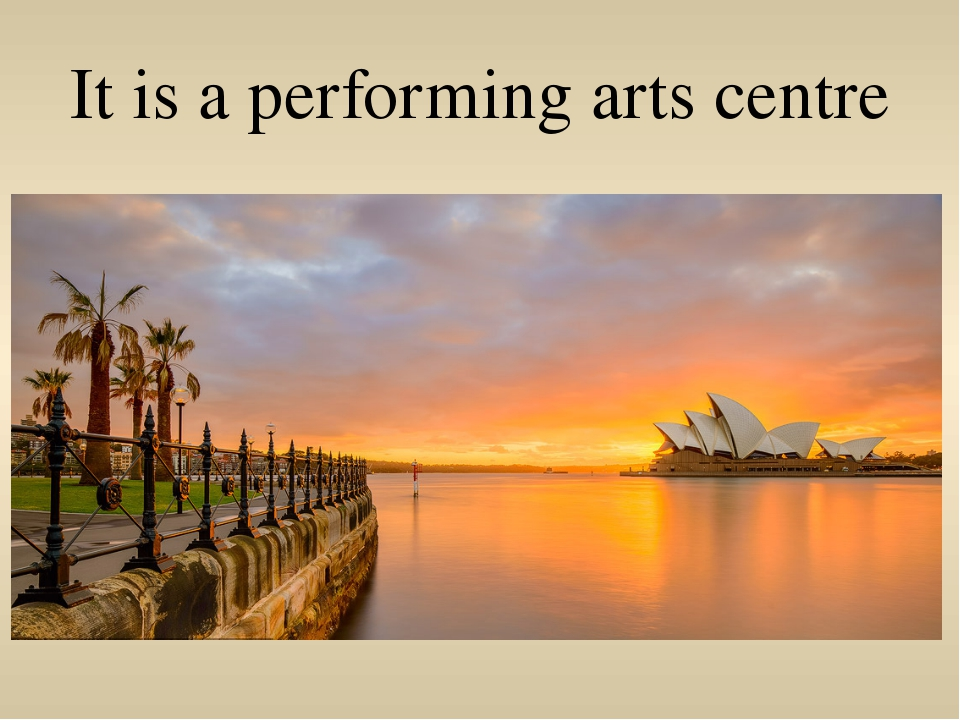 It is a performing arts centre