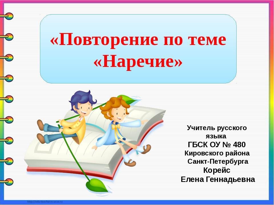 http://presentacid.ru/thumbs/83/8375df25c7f9c04bf8de2cdde95.jpg