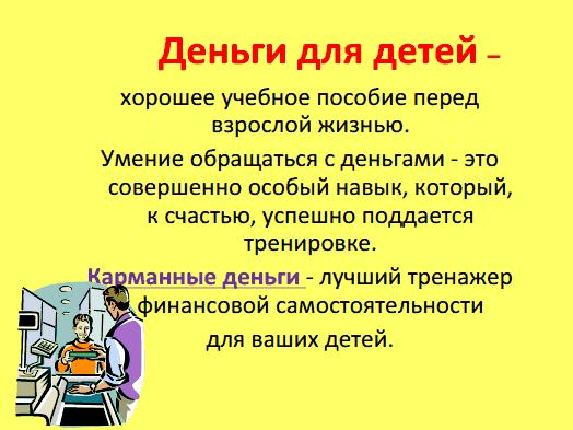 C:\Users\Ruslana\Downloads\на буклет.png