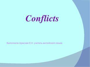 Conflicts Выполнила Шумская Е.Н. учитель английского языка