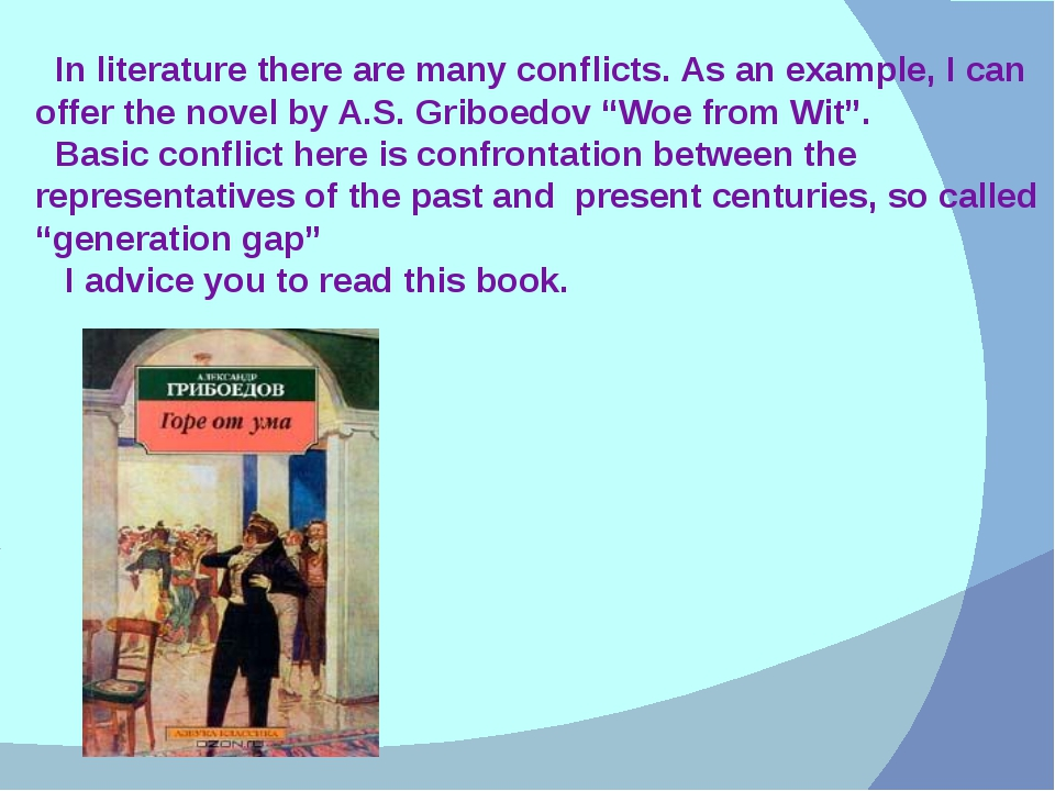 In literature there are many conflicts. As an example, I can offer the novel...