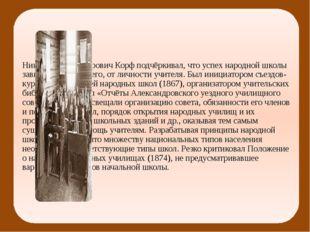 Халкечева Л.В.