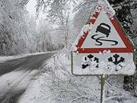 Из-за сильного гололеда на Ставрополье закрыли несколько автодорог, Ставропольский край - КМВСИТИ