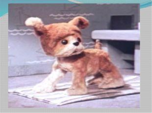 УГАДАЙ В этом произведении маленький глупый щенок искал того, кто сказал: «М