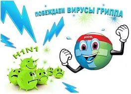 http://www.uvat-solnishko.ru/upload/txt/orig_563c13605af5e8328a90d543ca7d5ec2.jpg