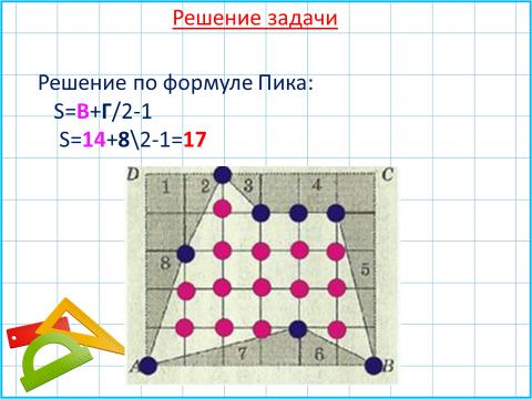hello_html_17aec6b4.png