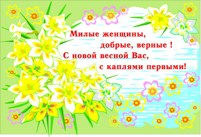 http://img0.liveinternet.ru/images/attach/c/2/71/686/71686472_46.jpg