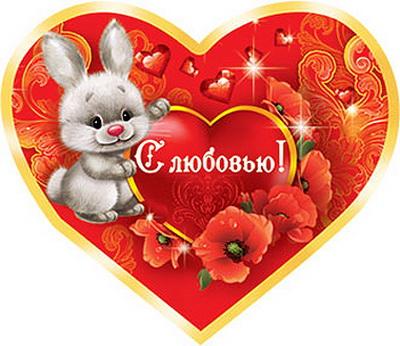 http://img-fotki.yandex.ru/get/4513/114259404.5ad/0_88a41_5ddde786_XL