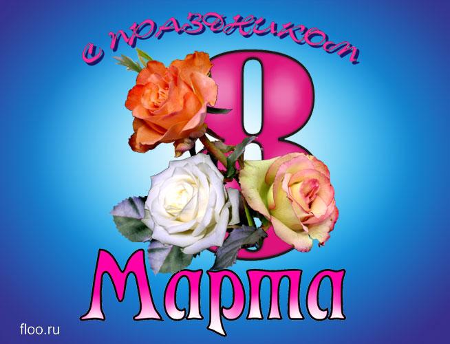 http://img-fotki.yandex.ru/get/6411/125352602.b0/0_9fd27_8039676c_XL