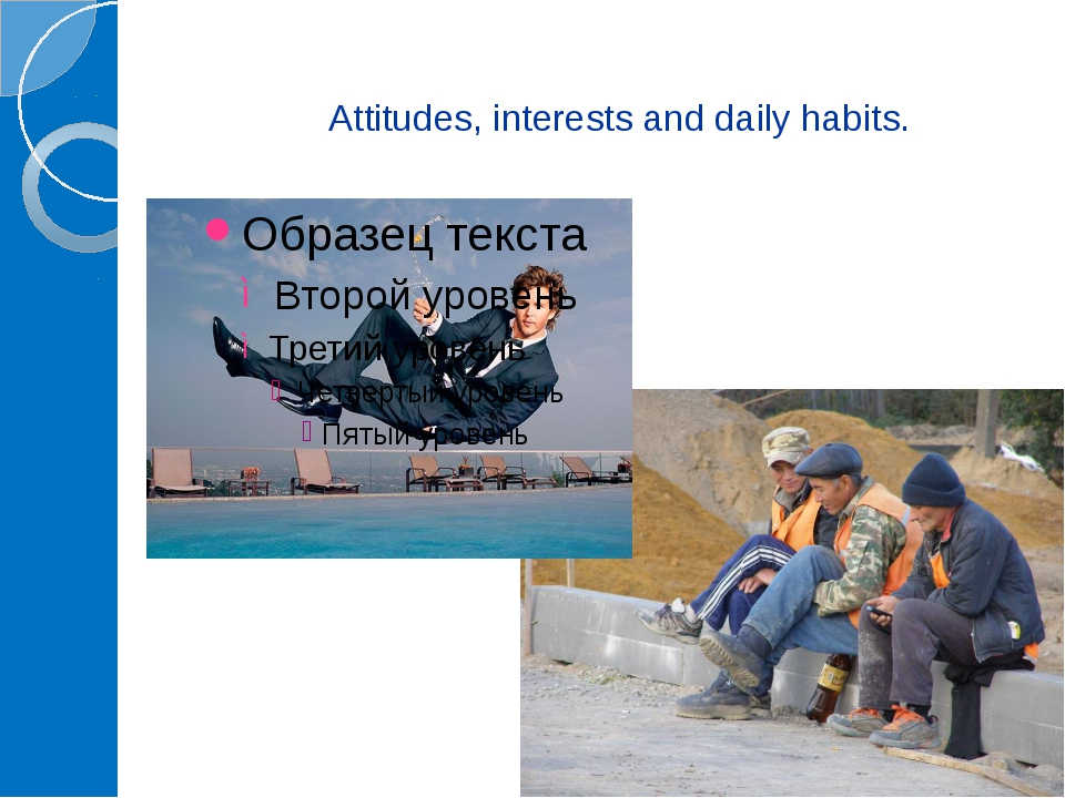 Attitudes, interests and daily habits.