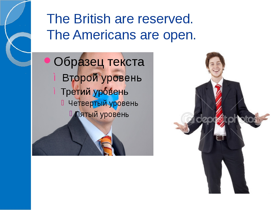 The British are reserved. The Americans are open.