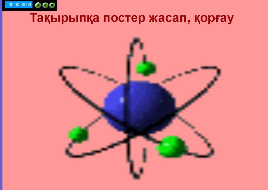 hello_html_75e35894.png